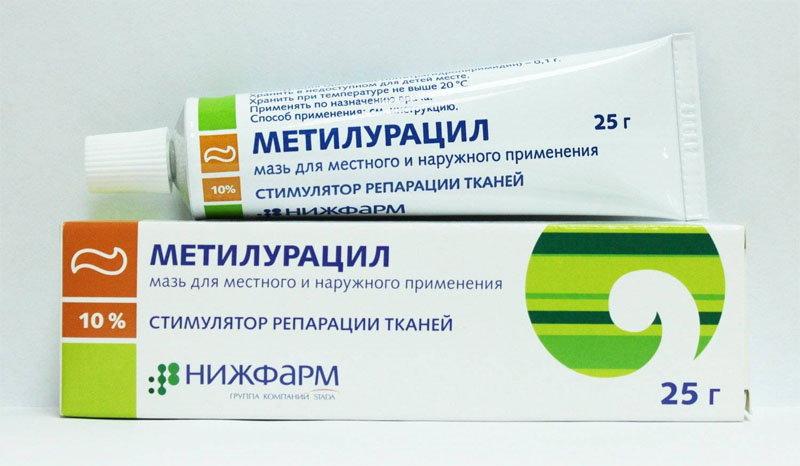 Метилурациловая мазь состав