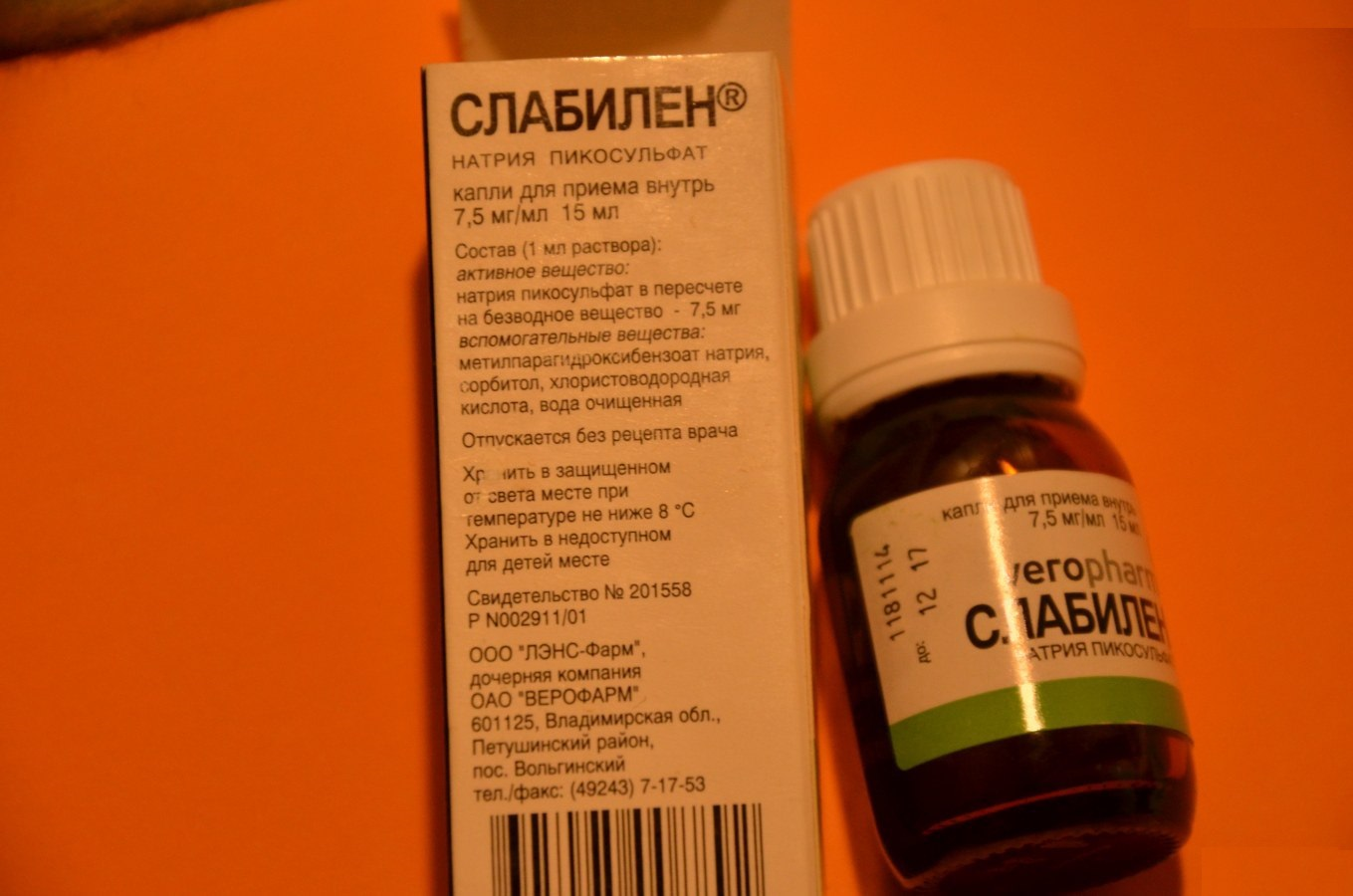 Слабилен фармакология