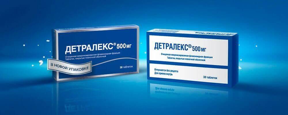 Детралекс 500 мг инструкция при геморрое