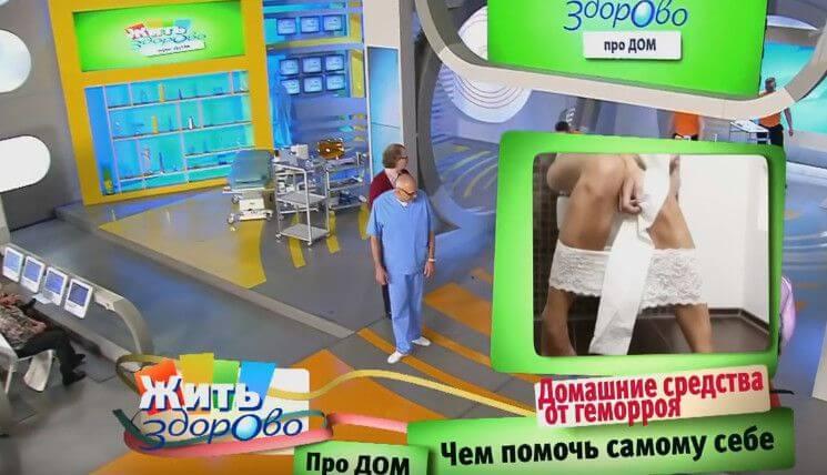 малышева средства от паразитов в организме человека