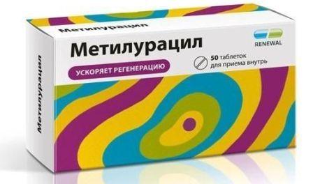 метилурацил таблетки от геморроя