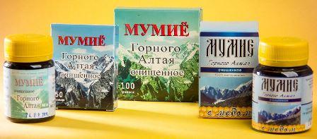 препараты с мумие