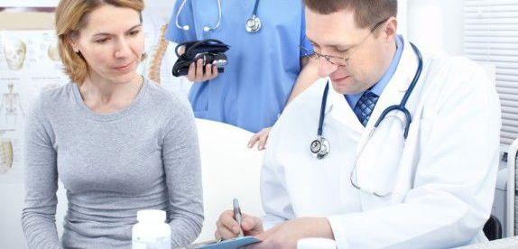 Диагностика консультация врача