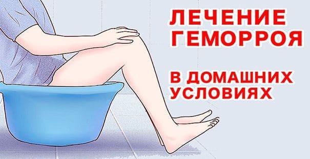 Ванночки в домашних условиях