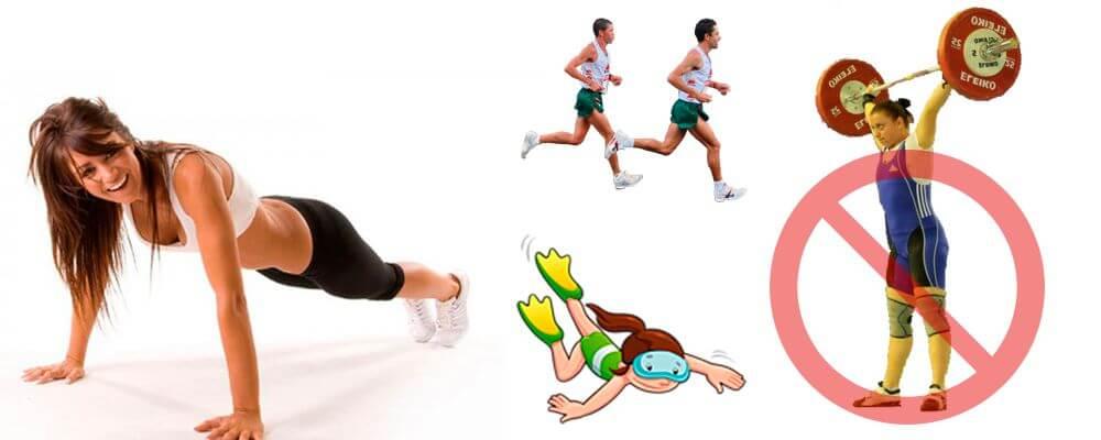 Можно ли заниматься спортом при геморрое?