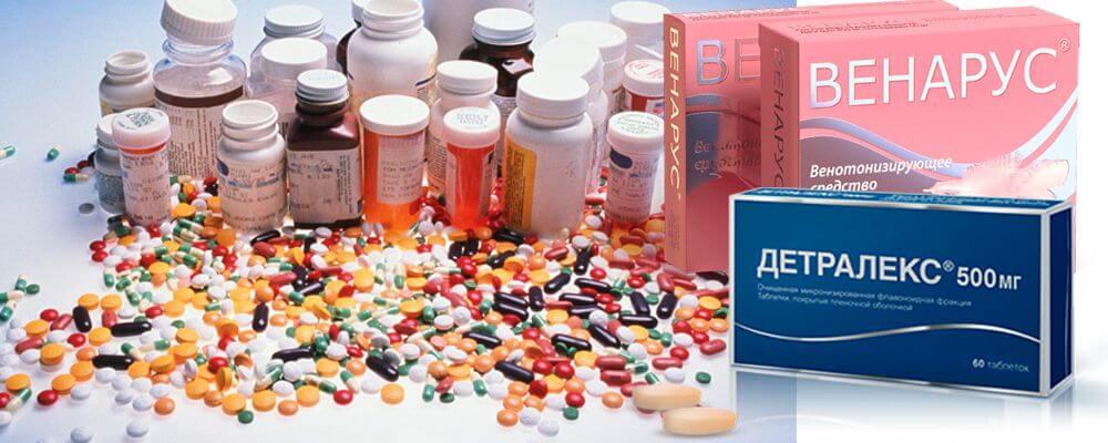 Таблетки от геморроя: эффективные препараты для лечения геморроя