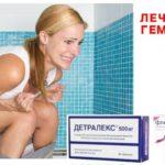 Лечение геморроя у женщин — основные методы лечения и профилактики