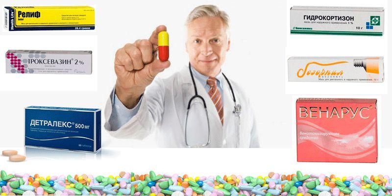 Самое эффективное лекарство от геморроя для мужчин