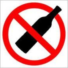 Алкогодь запрещен