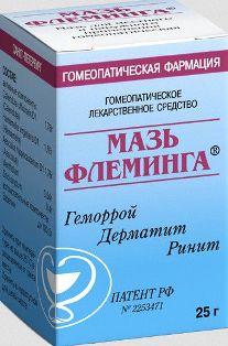 гомеопатическая фармация фото