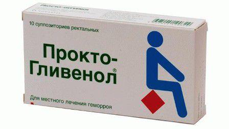 Препарат Прокто-Гливенол