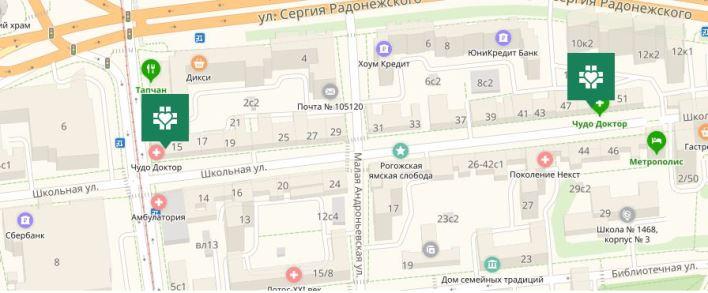 Адресс клиники