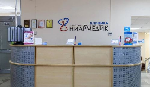 ниармедик на полежаевской